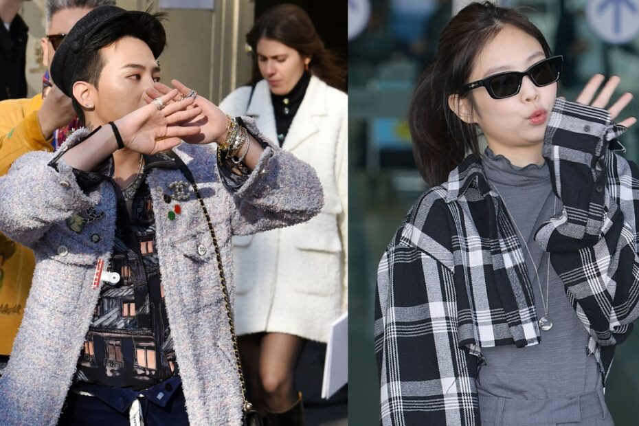 Everyone Wants to Know If BlackPink's Jennie Kim & BigBang's G-Dragon Really Are Dating